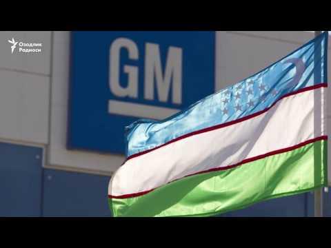 GM-Uzbekistan Россияда йўқотгани пулини қайтариб олиши мумкин