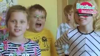 """Химическое шоу на день рождения ребенка """"Веселый километр"""""""