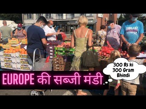 Belgium Ki Sabji Mandi | Vegetable/Farmer's Market | Saturday Market | Farmer Market Tour