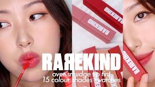 ✨레어카인드 오버스머지 립틴트 15가지 색상 발색 리뷰…