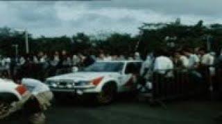 SYND 10 11 82 IVORY COAST CAR RALLY STARTS IN ABIDJAN