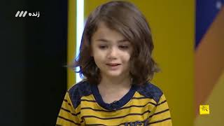 6 year old Iranian boy knows 18 languages, math and sciences 03:35