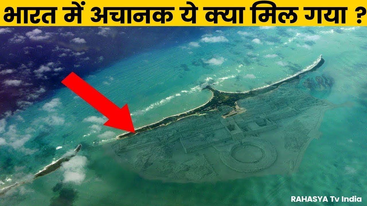 वैज्ञानिक भी है हैरान यह कैसे संभव है || Top 10 Unsolved Mysterious Places on Earth