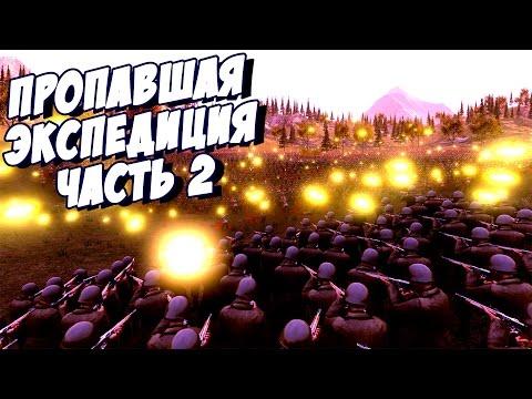 Более 40 000 воинов против одного батальона! (UEBS) - Ultimate Epic Battle Simulator
