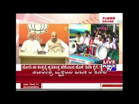 D.K.Shivakumar Might Get A Grand Gift From Congress High Command