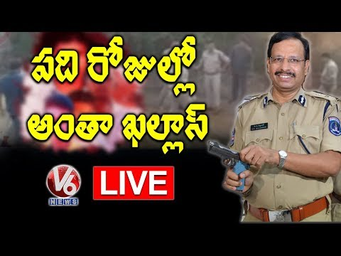 Disha Accused Encounter Exclusive Coverage LIVE | Justice By CP Sajjannar | V6 Telugu News