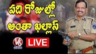 Disha Accused Encounter Exclusive Coverage LIVE | Justice By CP Sajjannar | V6 Telugu News