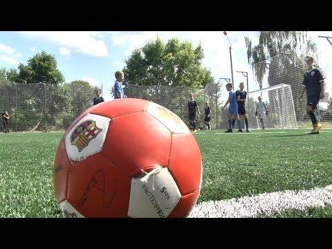 Телеканал Новий Чернігів: Новий футбольний майданчик зі штучним покриттям   Телеканал Новий Чернігів