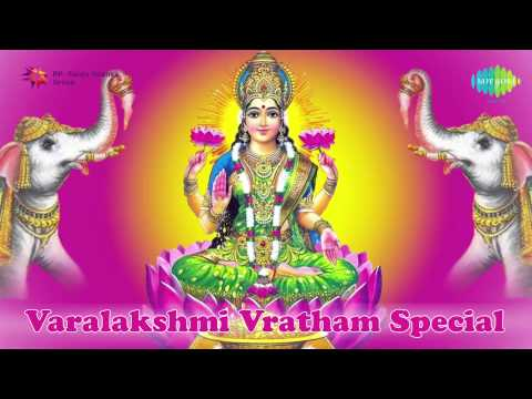 Varalakshmi Vratham Special   Tamil Devotional Audio Jukebox - Vol 1