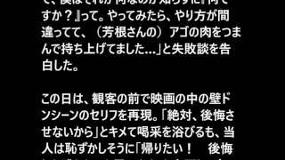 人気少女漫画を映画化した『先輩と彼女』の完成披露試写会が9月22日(火...