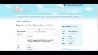 Заявка на конкурс из личного кабинета(, 2013-03-16T15:36:17.000Z)