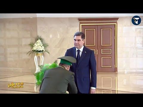 Президент Туркменистана: умер, арестован или бежал из страны?