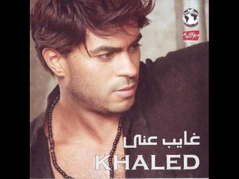 Khaled Selim Kont Bafakar كنت بفكر Songtexten Engels