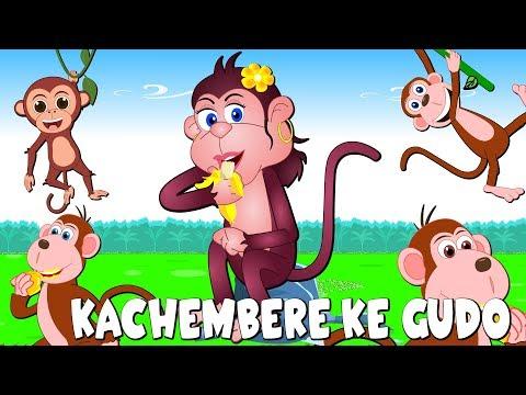 Kachembere Ke Gudo | Monkey Grandmother Shona Kids Song | Zimbabwean Folk Song