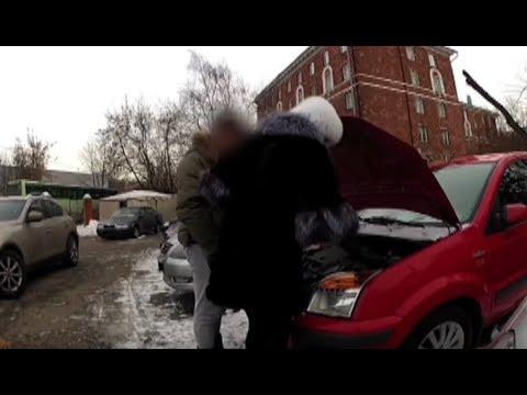 Автомобильный развод бабы за рулем. Лиса Рулит.