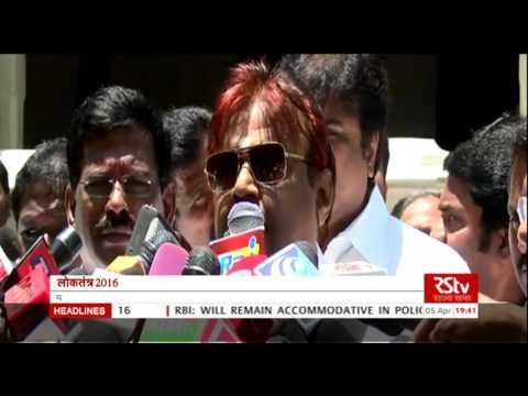 (ताज़ा चुनाव समाचार) | Loktantra  – Apr 05 , 2016 (7:30 pm)