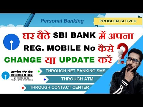 How To Change/update Registered Mobile Number In Sbi Bank Account Online (Without Visiting Branch)