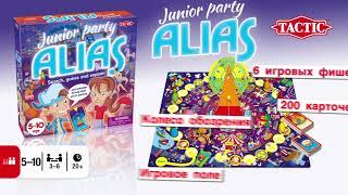 Игра настольная Скажи иначе Вечеринка для детей Alias junior