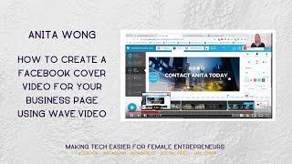 كيفية إنشاء Facebook Cover الفيديو للأعمال التجارية الخاصة بك الصفحة