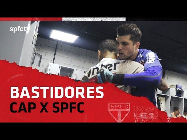 BASTIDORES: ATHLETICO-PR 0x1 SÃO PAULO | SPFCTV