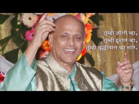 JVM Yuva Haripath (Fast Haripath)