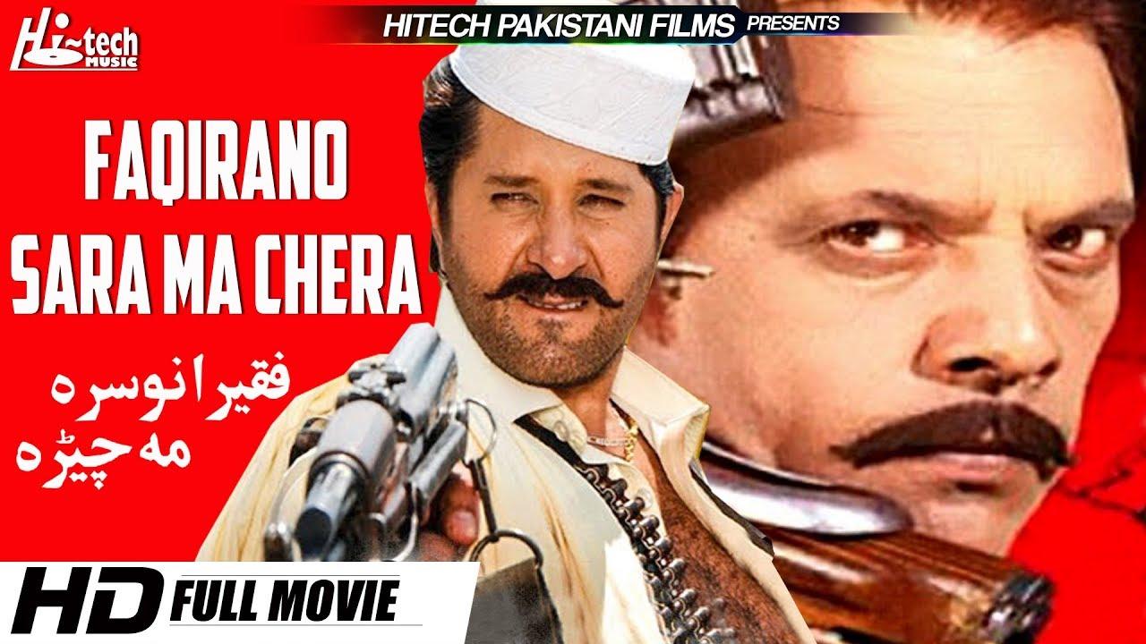 Download ARBAZ KHAN & JHANGIR KHAN - FAQIRANO SARA MA CHERA (PASHTO FILM) - HI-TECH PAKISTANI FILMS