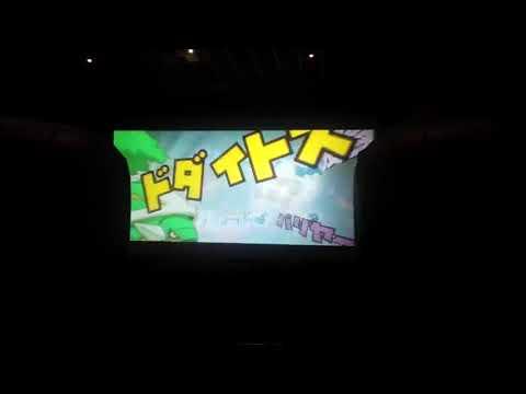 Detective Pikachu Image Credits