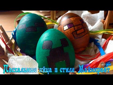 Видео как сделать голема в майнкрафт фото 654