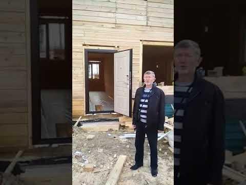 Дом из бруса  Пушкинский район, Московская область
