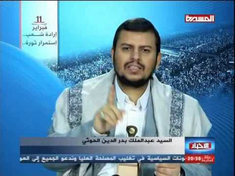 ابرز ماتناولة خطاب السيد عبدالملك بدرالدين الحوثي 10/2/2015