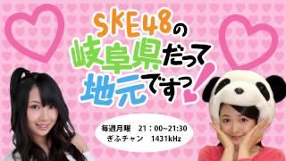 パーソナリティ:加藤るみ ゲストメンバー:宮前杏実・後藤理沙子.