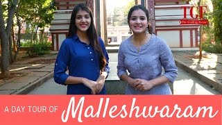 Malleshwaram   A Day Tour in Malleshwaram   Explore Bangalore I Karnataka karnataka