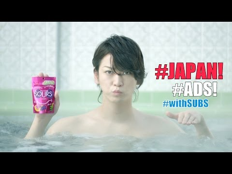 JAPANESE COMMERCIALS | 2015 HIGHLIGHTS | WEEKS 06/07