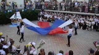 Танец с полотнами триколора. Торжественная линейка 1.09.2016