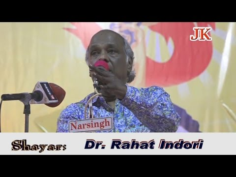 Dr Rahat Indori All India Mushaira Ghosi Mau 2017 Sadarat Atul Kumar Anjan