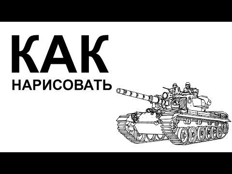 Картинки World of Tanks скриншоты из игры, обои, фото танков