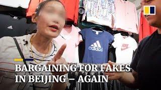 Bargaining for fakes on Beijing's Silk Street – again