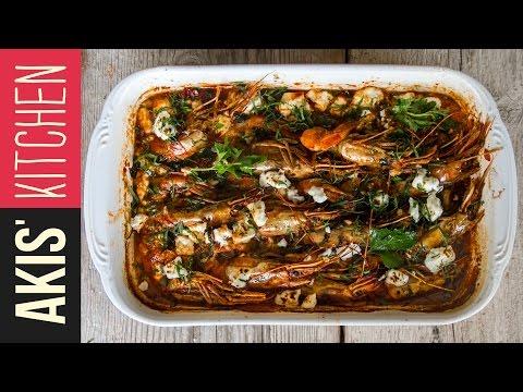 Greek Shrimp Saganaki | Akis Kitchen