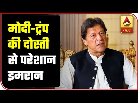 Namaste Bharat Full: Will Raise Kashmir Issue At International Forum: Pak PM | ABP News