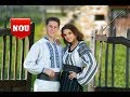 Download Nicușor Iordan și Cristina Spătar - Frate bun și soră bună (NOU)