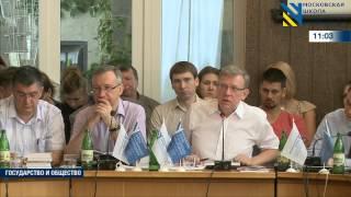Аексей Кудрин на семинаре МШГП