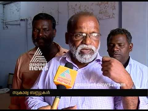 KSRTC seeks police protection from Dalit organisation's hartal