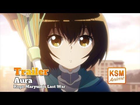 Aura Koga Maryuins Last War - Trailer (Deutsch)