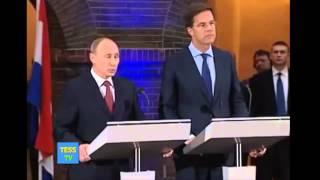 Путин о голландских геях! Шок смотреть всем! Мировые новости!