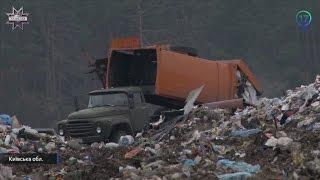 Как работает мусорная мафия Украины? //Разведка