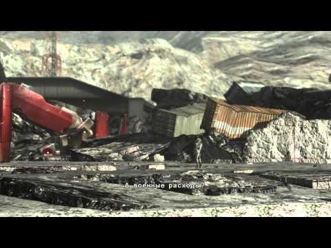 Прохождение Metal Gear Rising Revengeance с русской озвучкой Часть 1