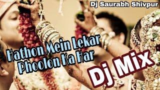 Hathon Mein Lekar Phoolon Ka Har shadi song dj hard mix 2020