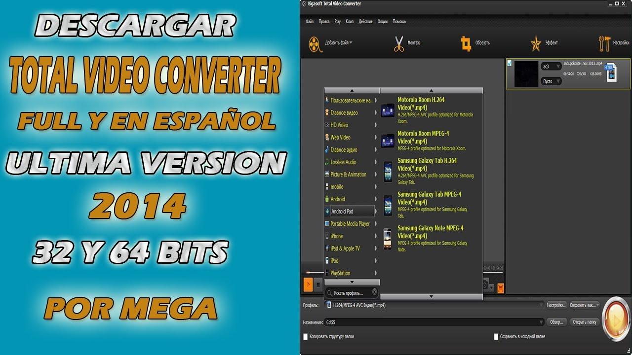 Total video converter descargar gratis.