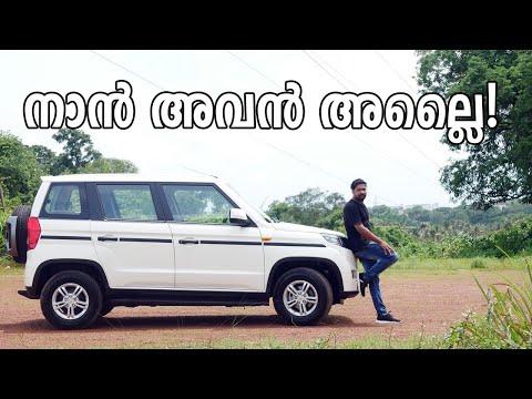 NEW BOLERO NEO review by Vandipranthan