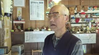 【とみや生活TV】驚きの声、多数。「富谷村村歌」を発見!